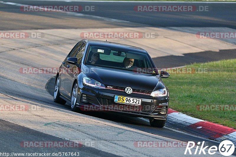 Touristenfahrten, Nürburgring, Nordschleife, Fotos, VW