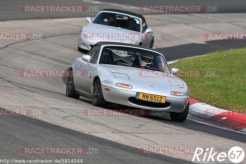 Touristenfahrten, Nürburgring, Nordschleife, Fotos, Mazda