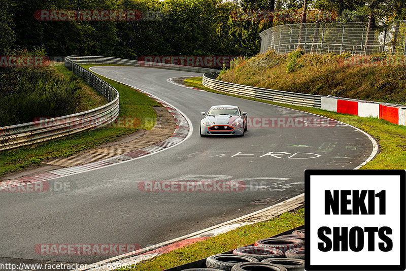 Trackdays, Aston Martin