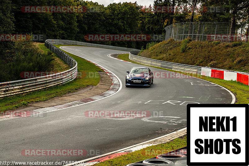 Trackdays, Nissan