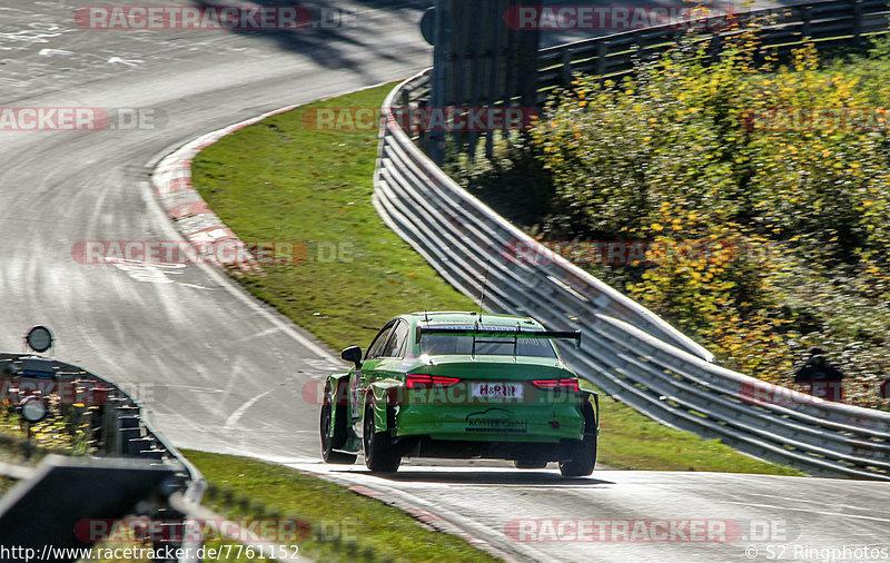 VLN, Langstreckenmeisterschaft, Nürburgring, Audi