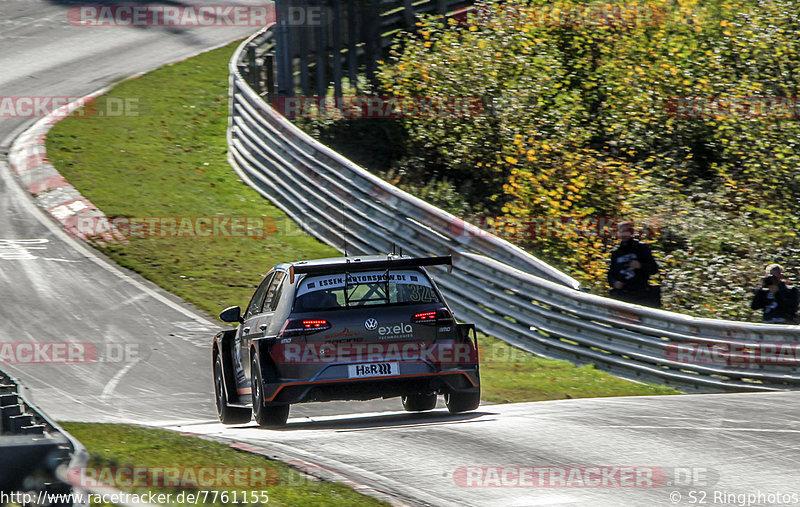 VLN, Langstreckenmeisterschaft, Nürburgring, VW