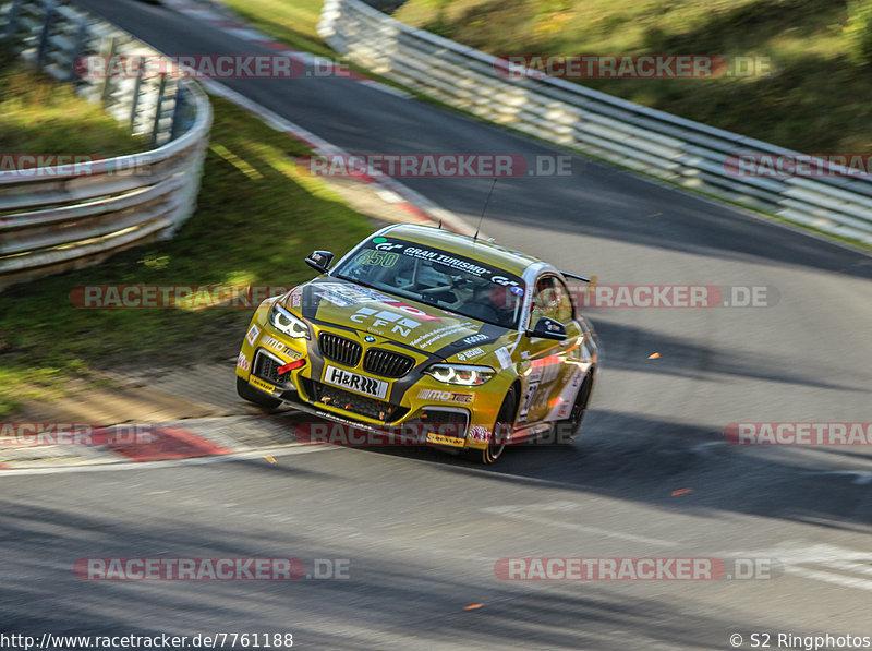 VLN, Langstreckenmeisterschaft, Nürburgring, BMW