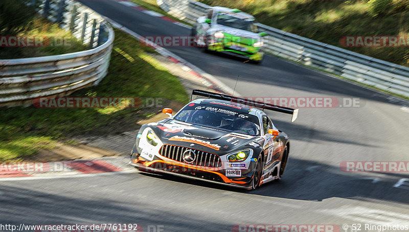 VLN, Langstreckenmeisterschaft, Nürburgring, Mercedes-Benz