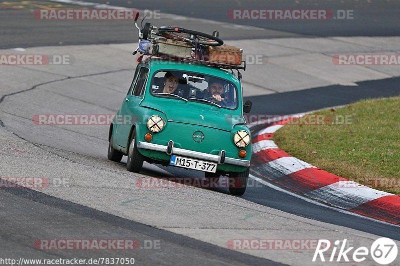 Touristenfahrten, Nürburgring, Fotos, Zastava