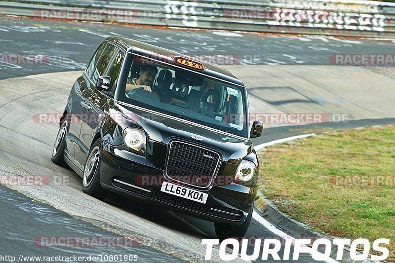 Touristenfahrten, Nürburgring, Fotos, Bentley
