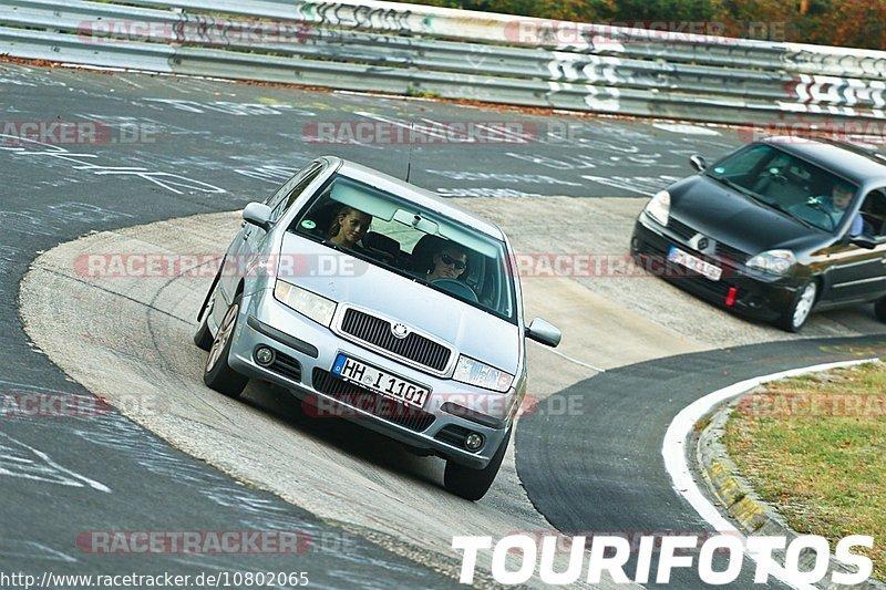Touristenfahrten, Nürburgring, Fotos, Skoda