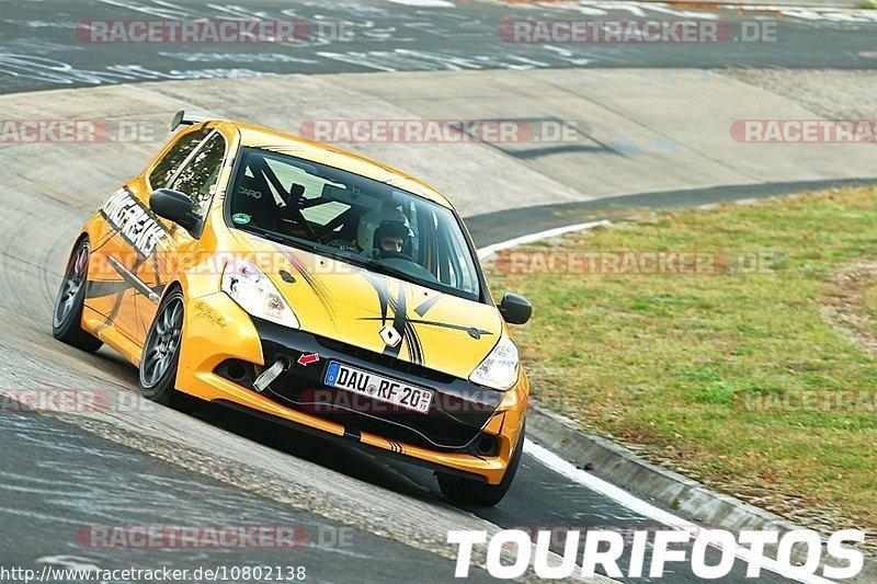Touristenfahrten, Nürburgring, Fotos, Mitsubishi
