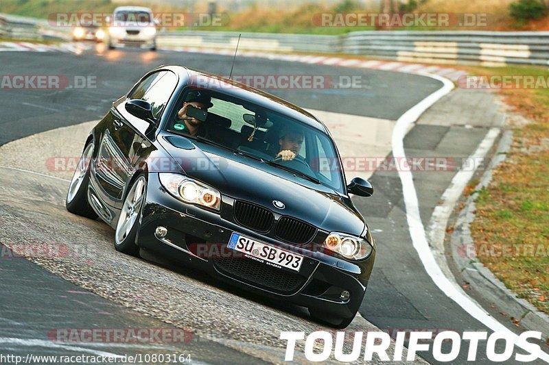 Touristenfahrten, Nürburgring, Fotos, Subaru