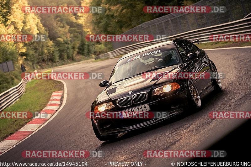 Touristenfahrten, Nürburgring, Fotos, Mercury