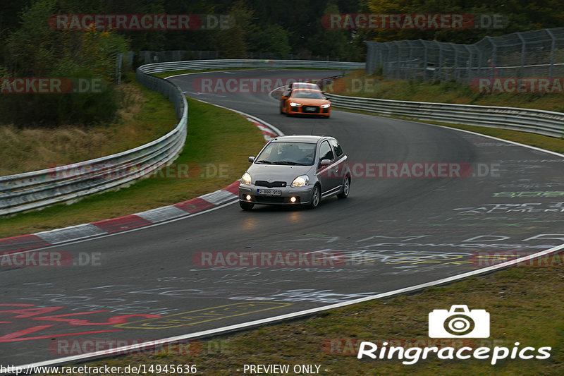 Touristenfahrten, Nürburgring, Fotos, Daihatsu