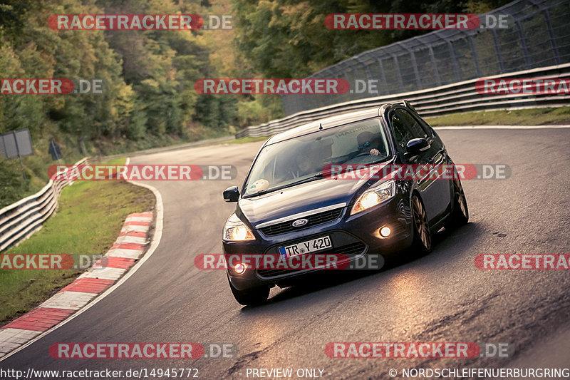 Touristenfahrten, Nürburgring, Fotos, Kia