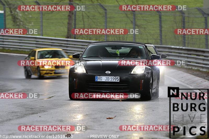 Touristenfahrten, Nürburgring, Fotos, Nissan