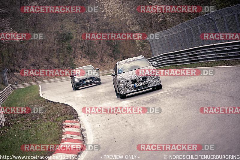 Touristenfahrten, Nürburgring, Fotos, Audi
