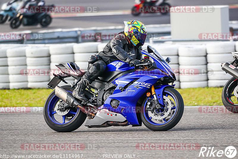 , Yamaha