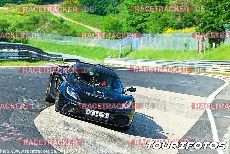 Touristenfahrten, Nürburgring, Fotos, Lotus