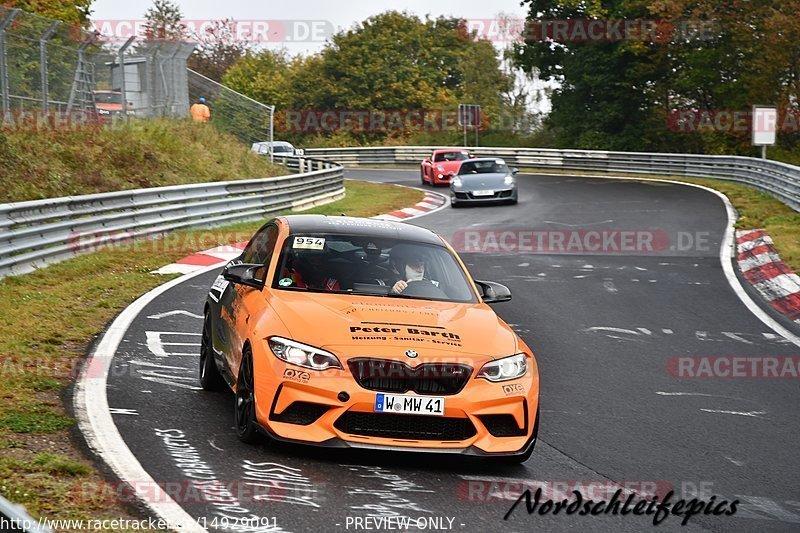 Trackdays, BMW
