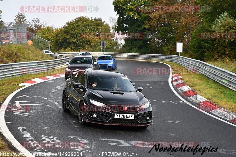 Trackdays, Honda-Acura