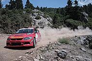 Bild 1 - ERC Acropolis Rally 2018